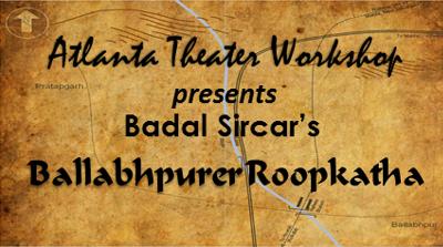Ballabhpurer Roopkatha (2013)