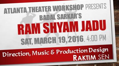 Ram Shyam Jadu (2016)